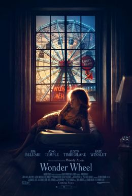 Wonder Wheel HD Trailer
