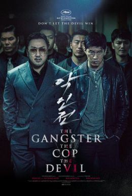 The Gangster, The Cop, The Devil HD Trailer