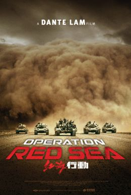 Operation Red Sea HD Trailer