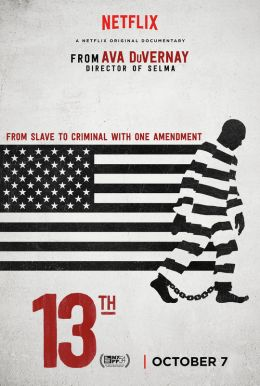 13th HD Trailer