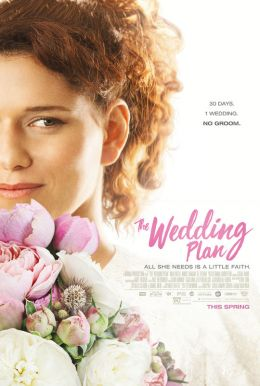 The Wedding Plan HD Trailer