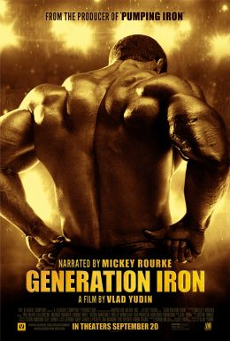 Generation Iron HD Trailer