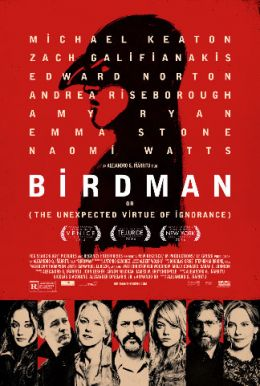 Birdman: Or the Unexpected Virtue of Ignorance Poster