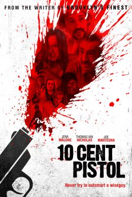 10 Cent Pistol HD Trailer