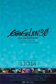 Evangelion: 3.0 You Can (Not) Redo Poster