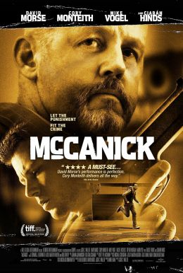 McCanick HD Trailer