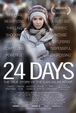 24 Days HD Trailer