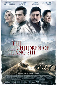 The Children of Huang Shi HD Trailer
