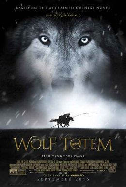 Wolf Totem HD Trailer
