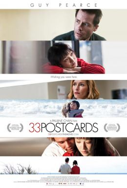 33 Postcards HD Trailer