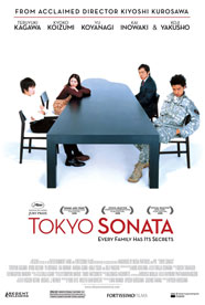 Tokyo Sonata HD Trailer