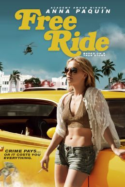 Free Ride HD Trailer