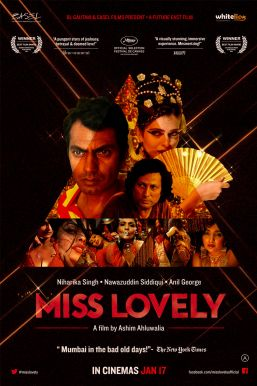 Miss Lovely HD Trailer