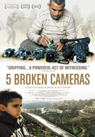 5 Broken Cameras HD Trailer