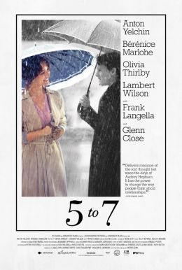 5 to 7 HD Trailer