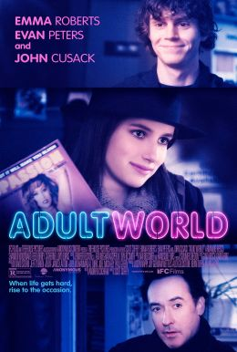 Adult World HD Trailer