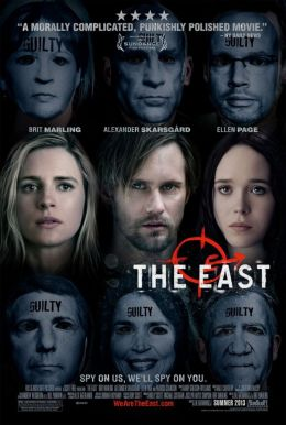 The East HD Trailer