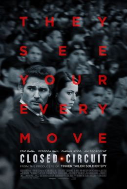 Closed Circuit HD Trailer