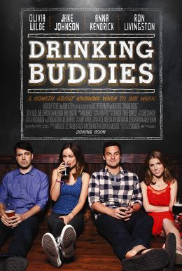 Drinking Buddies HD Trailer