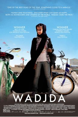 Wadjda HD Trailer