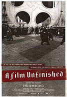 A Film Unfinished HD Trailer