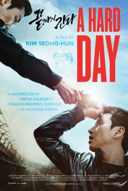 A Hard Day HD Trailer