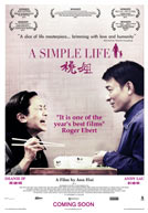 A Simple Life HD Trailer