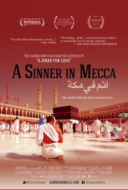 A Sinner in Mecca HD Trailer