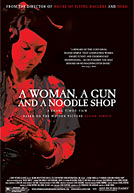 A Woman, a Gun and a Noodle Shop HD Trailer