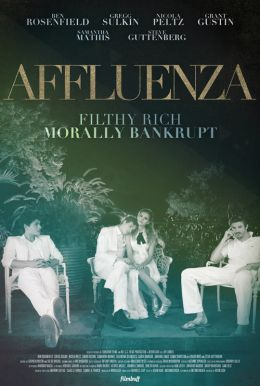 Affluenza HD Trailer