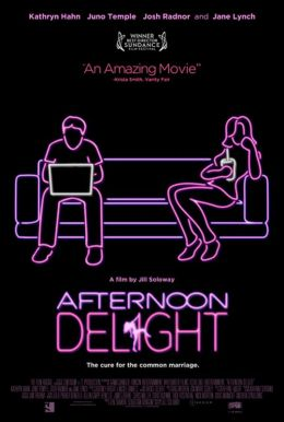 Afternoon Delight HD Trailer