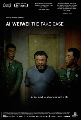 Ai Weiwei The Fake Case HD Trailer