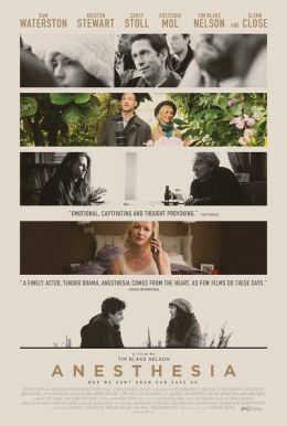 Anesthesia HD Trailer