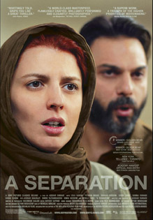 A Separation HD Trailer