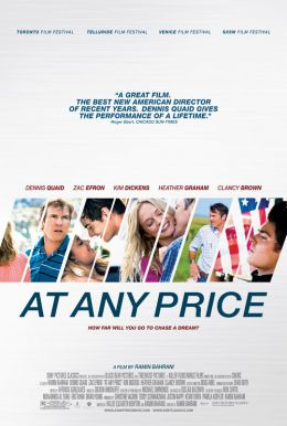 At Any Price HD Trailer
