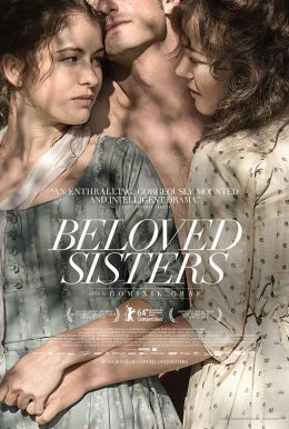 Beloved Sisters HD Trailer