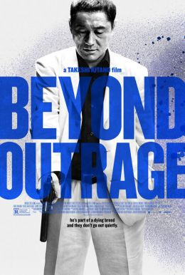 Beyond Outrage HD Trailer