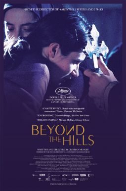 Beyond the Hills HD Trailer