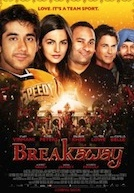 Breakaway HD Trailer