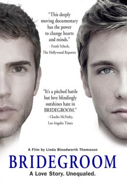Bridegroom HD Trailer