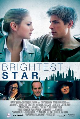 Brightest Star HD Trailer