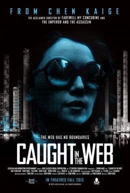 Caught in the Web HD Trailer