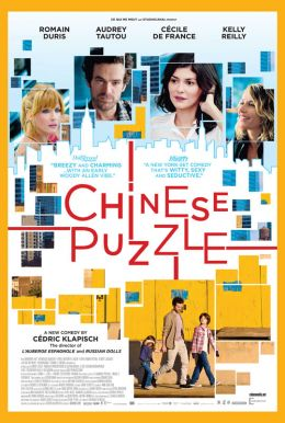 Chinese Puzzle HD Trailer