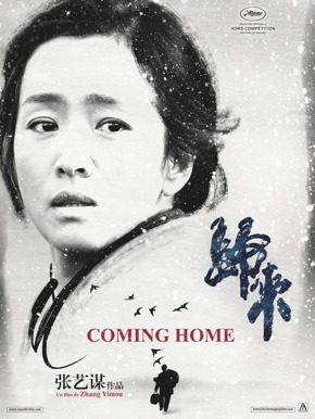 Coming Home HD Trailer