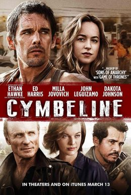 Cymbeline HD Trailer