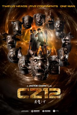 CZ12 Poster
