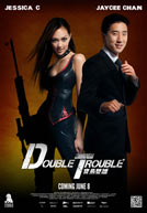 Double Trouble HD Trailer