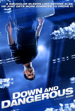 Down and Dangerous HD Trailer