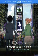 Eden of the East: The King of Eden Poster