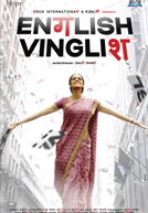English Vinglish HD Trailer